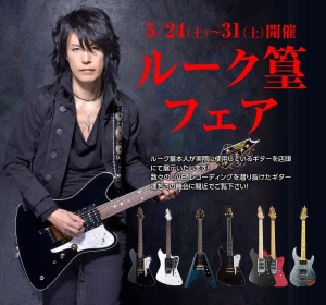 killer guitar2