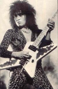 killer guitar