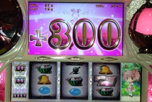 madomagi 300
