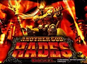 GOD HADES1