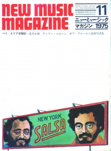 new music magazine