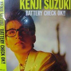 SUZUKI_KENJI_batterfry_check_ok.jpg
