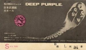 deep_purple_live_in_japan_1972b.jpg