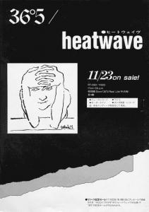 heatwave_365b.jpg