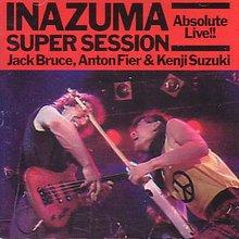 inazuma_super_session.jpg