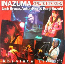 inazuma_super_session2.jpg