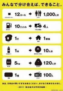 kaishime.jpg