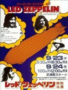 zepp_japan_1971c.jpg
