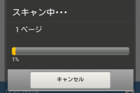 brother04_convert_20150423145720.png