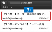 brother10_convert_20150423163310.png