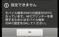 brother27_convert_20150426064450.png