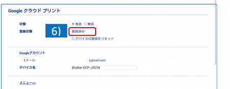 brother36_convert_20150426101712.png