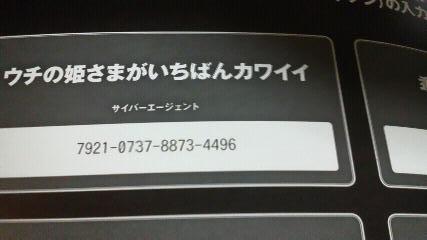 201503262122000.jpg