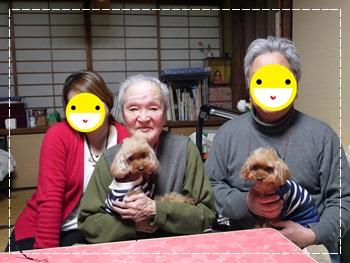 舞鶴2015-3-1-2