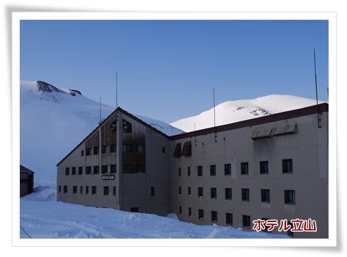 雪の大谷7