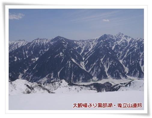 雪の大谷12