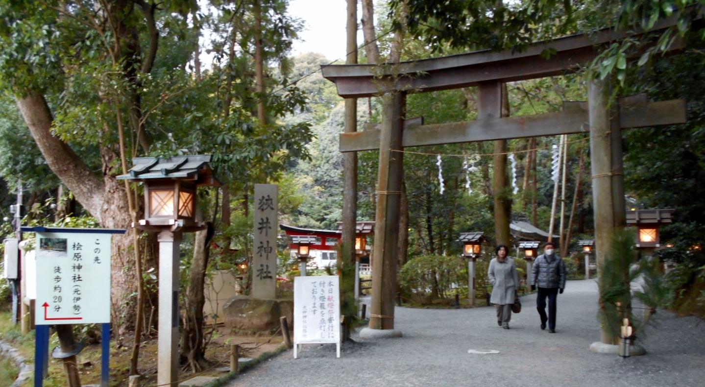 狭井神社入り口
