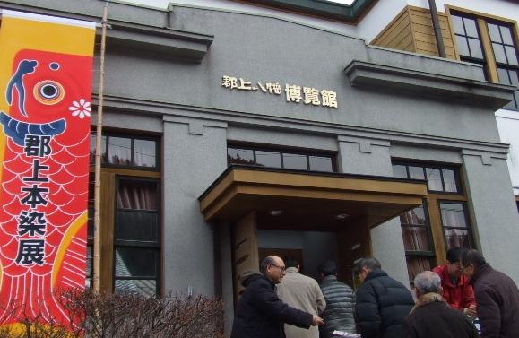 2015_0130長良川温泉0007