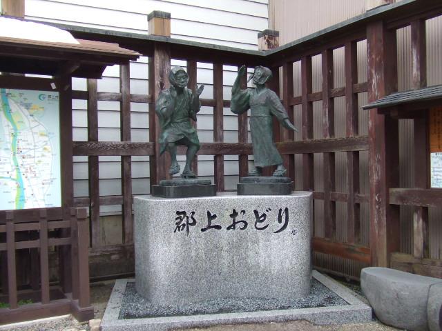 2015_0130長良川温泉0016