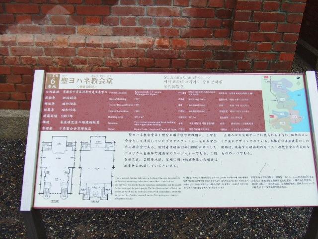 2015_0130長良川温泉0051