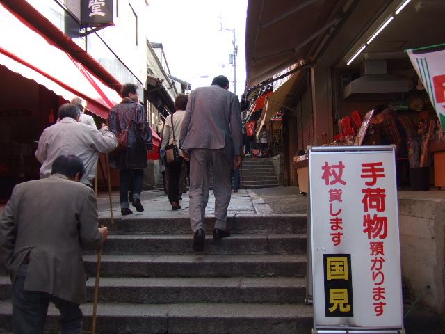 のぼり階段①