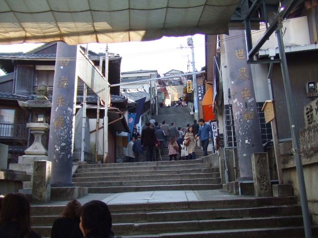 のぼり階段③