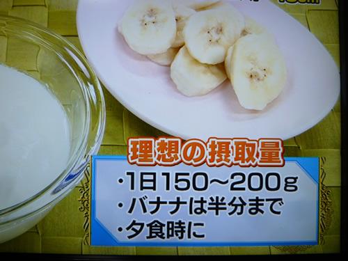 diet-06.jpg