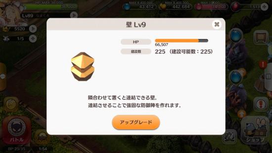 littlenoah_k_0011_02