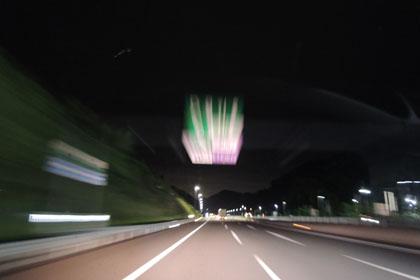 001夜の新東名
