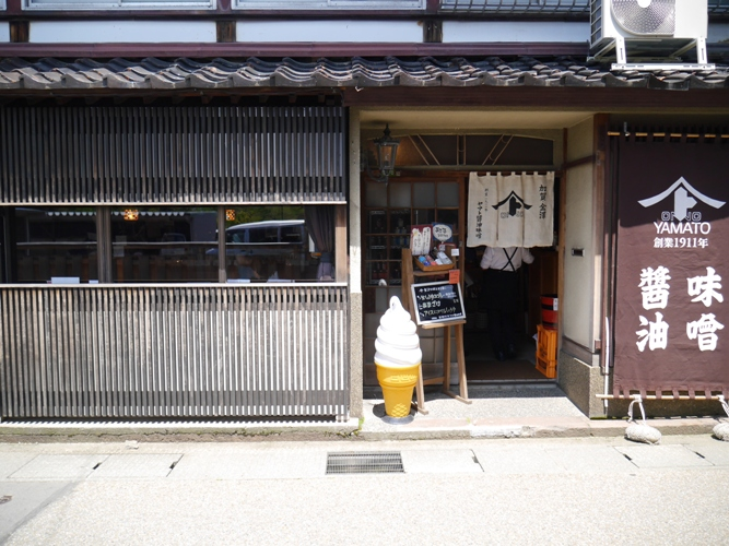 P1020846kanazawa2015.jpg