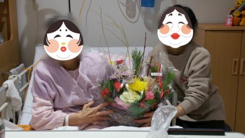 1月1日 婆ちゃんと母ちゃん (2)