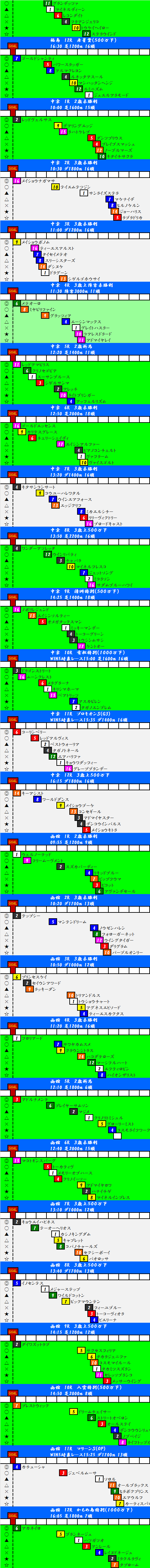 2015071202.png