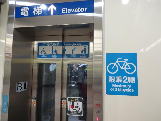 地下鉄EV