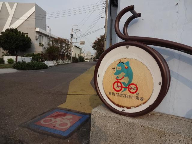 青青河畔路自行車道