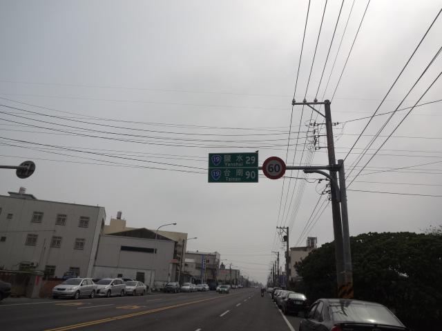 台南までまだ90km