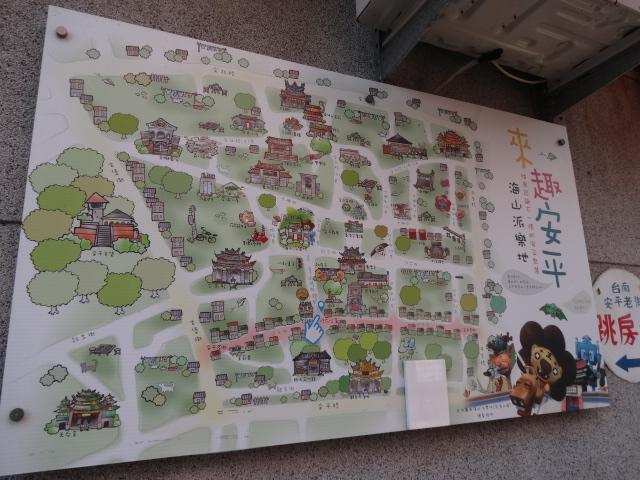 安平の地図