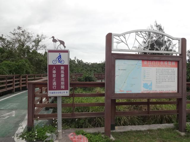 河口のサイクリングロード1