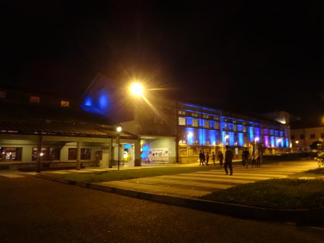 花蓮文化創意産業園区