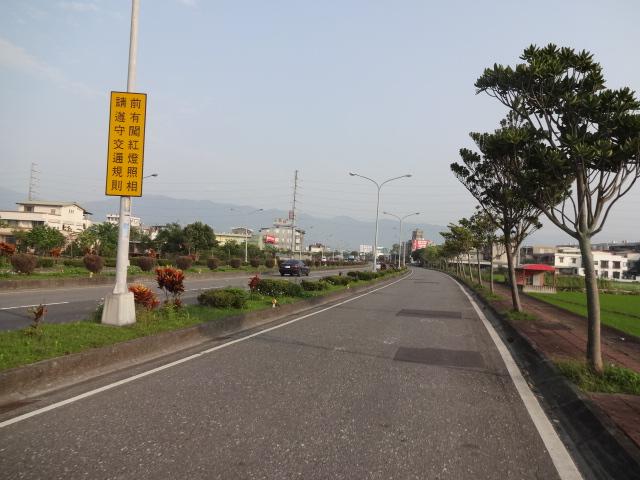 省道9号線