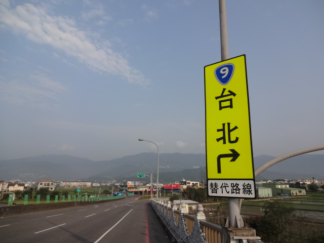 台北への案内標識