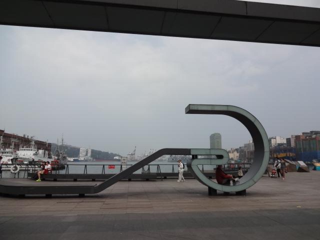 基隆海洋広場