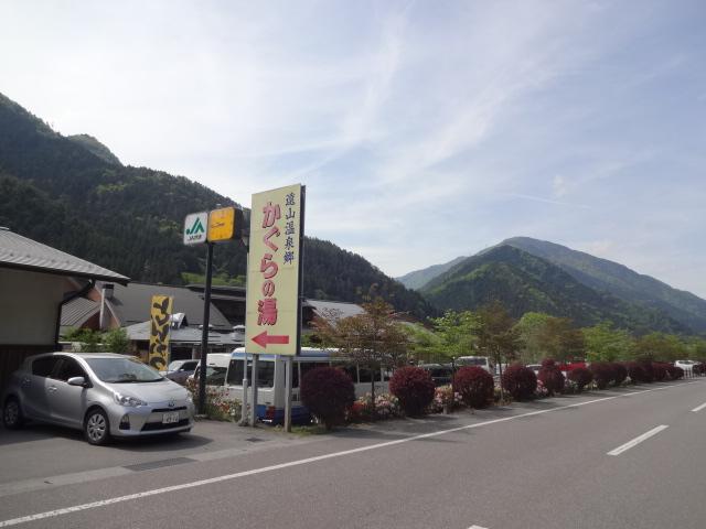 道の駅遠山郷