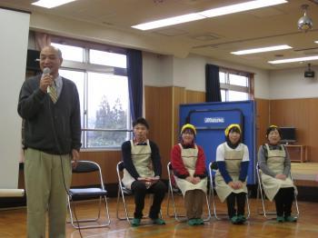 開会式イオンさん.JPG-1