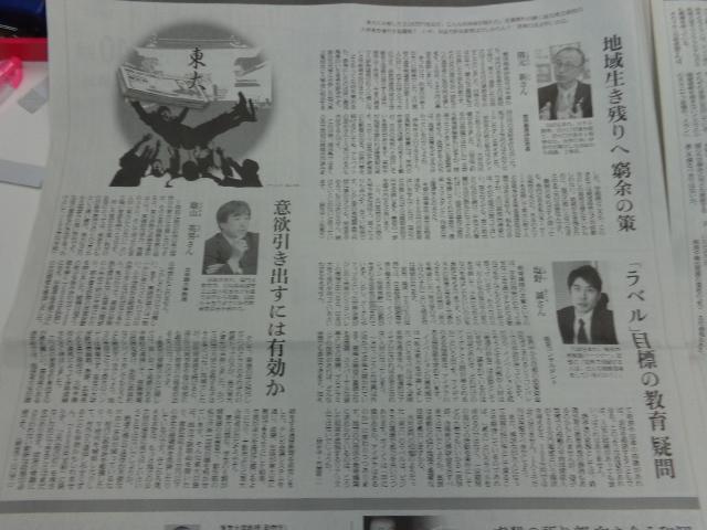 20150404新聞