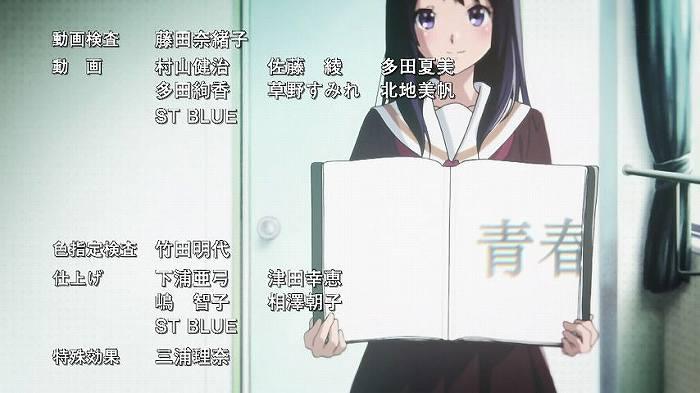 ユーフォ 01話51