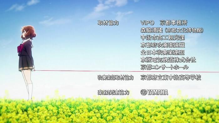 ユーフォ 01話54