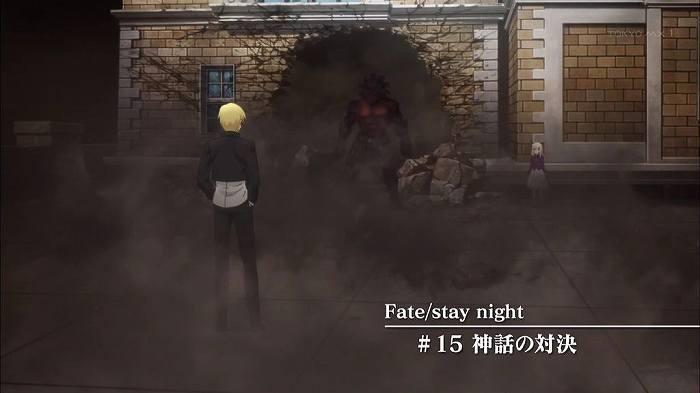 FateUBW 15話2