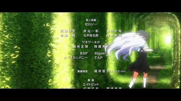 グリ楽園 01話52