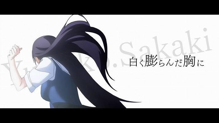 グリ楽園 02話3