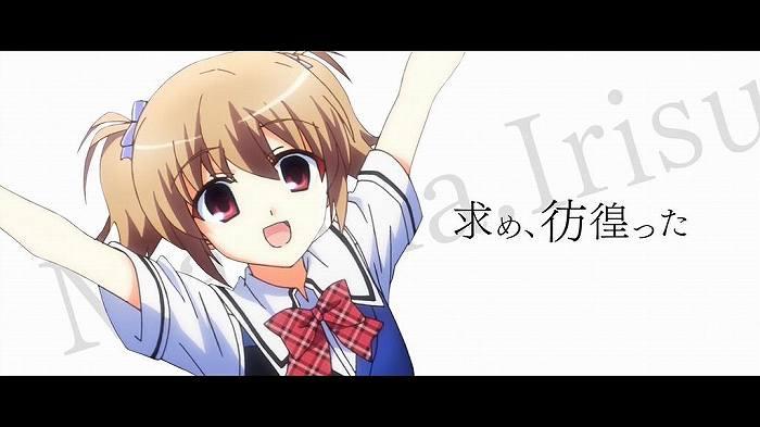 グリ楽園 02話4